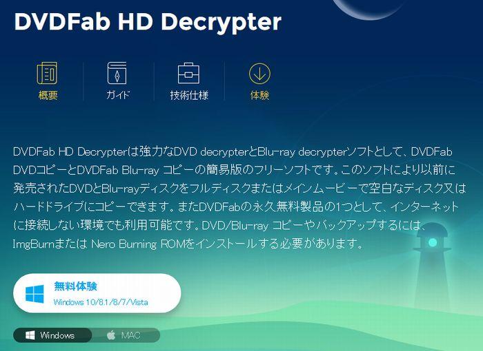 dvdfab10HD