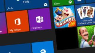 Windows10アイキャッチ