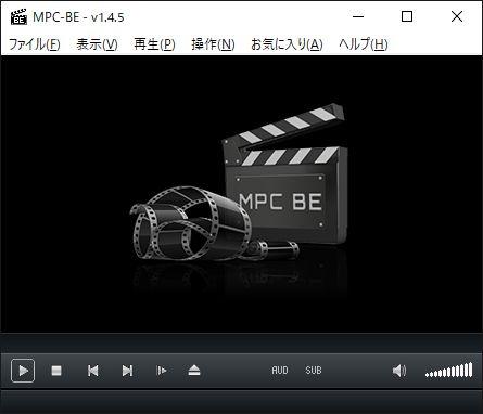 MPC-BE起動画面