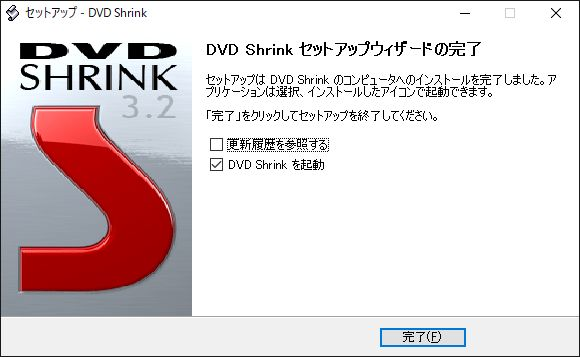 Windows10DVD Shrinkインストール完了