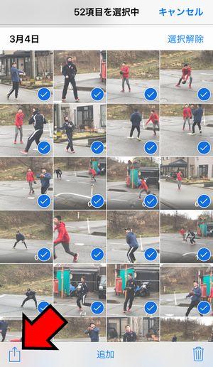 iPhone写真選択