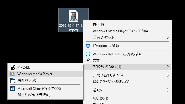 windows10Windows Media Player起動