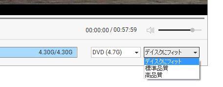 DVD Memory画質選択