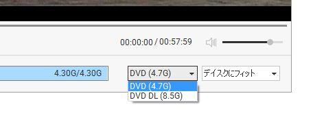 DVD Memory1層式か2層式の選択