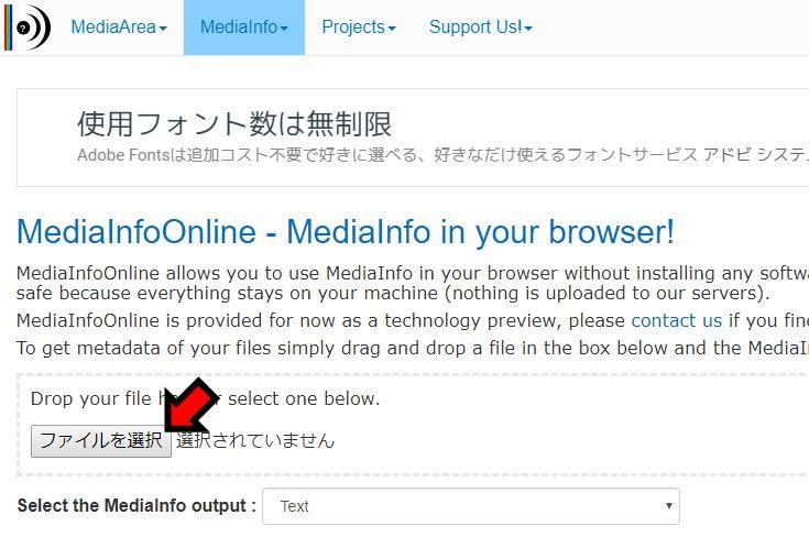 MediaInfoOnline