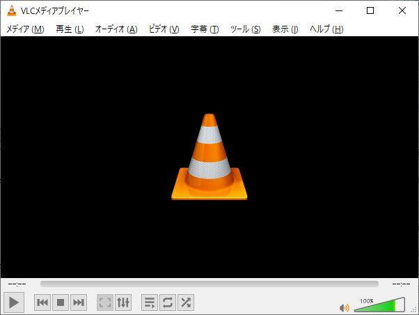 VLC Media Player起動画面