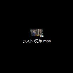 動画拡張子アイコン