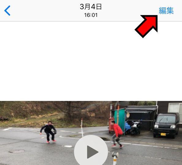 iPhone動画編集
