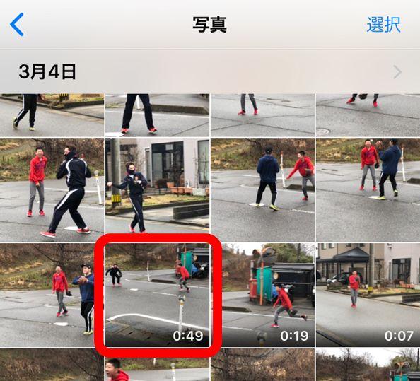 iPhone動画選択