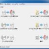 ImgBurn 日本語化ファイル - 日本語化工房